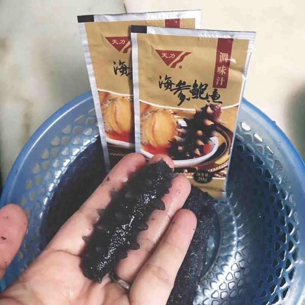 酿海参的做法大全