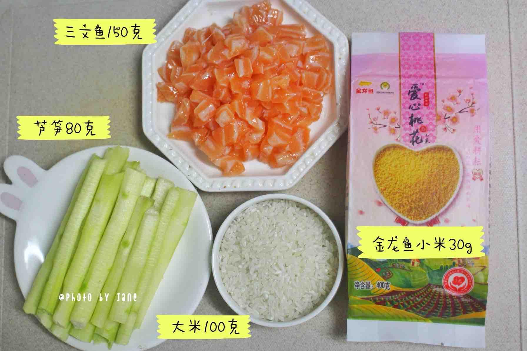 三文鱼小米粥的做法大全