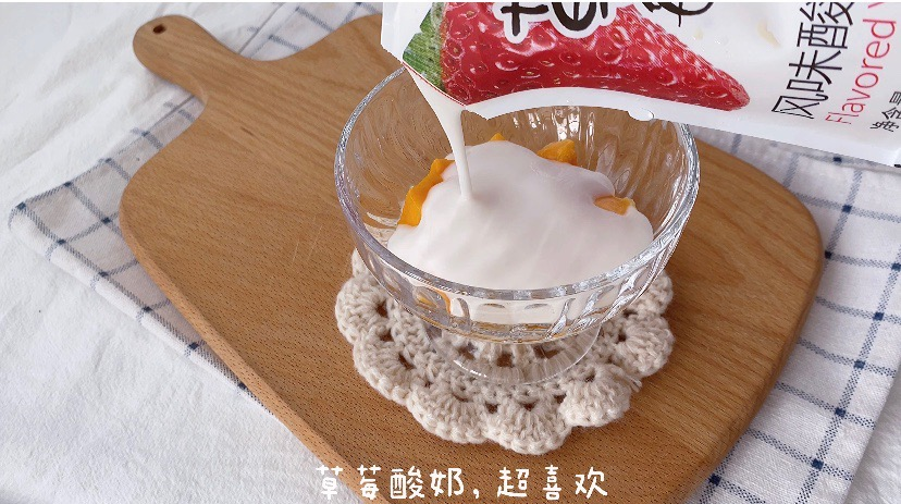 治愈系早餐:烤棉花糖吐司|酸奶杯怎么炖