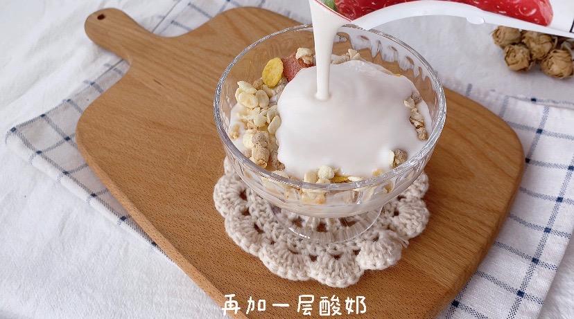 治愈系早餐:烤棉花糖吐司|酸奶杯怎样煸