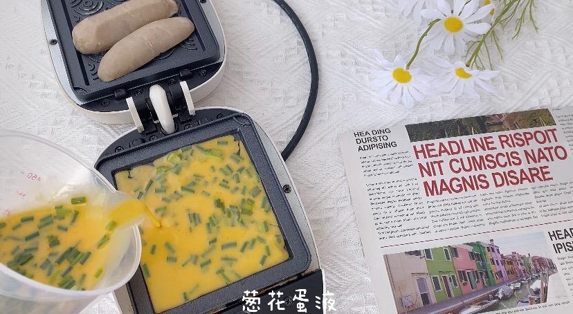 蛋烧秋葵三明治,口感超丰富的简单做法