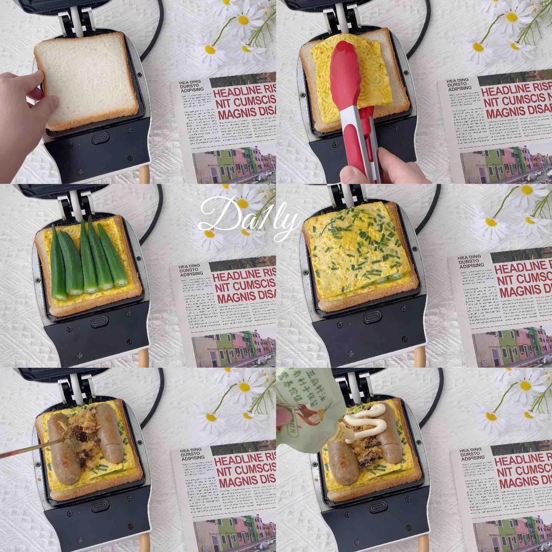蛋烧秋葵三明治,口感超丰富怎么做