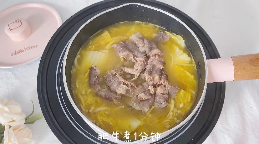 简易版酸汤肥牛,新手小白也能做大餐怎么煮