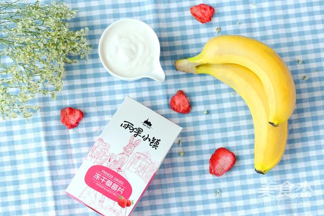 脆皮香蕉草莓雪糕的做法大全
