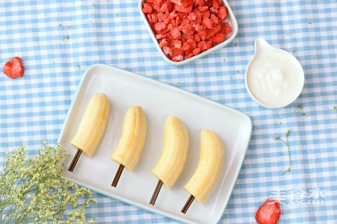 脆皮香蕉草莓雪糕的做法图解