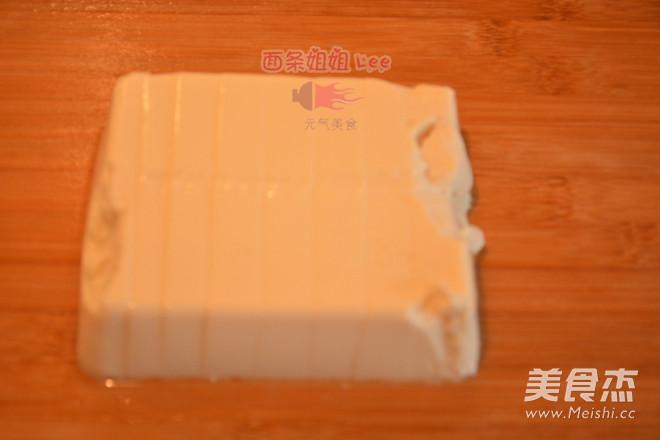 皮蛋拌豆腐的家常做法