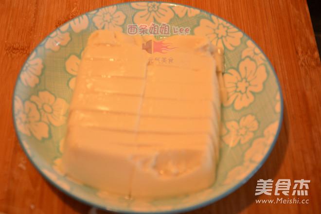 皮蛋拌豆腐的简单做法