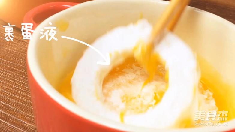 「膳小姐   苹果甜甜圈」怎么吃