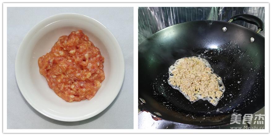鱼香茄子煲的做法图解