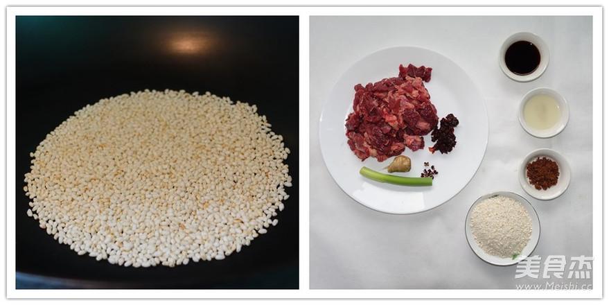 粉蒸牛肉的做法大全