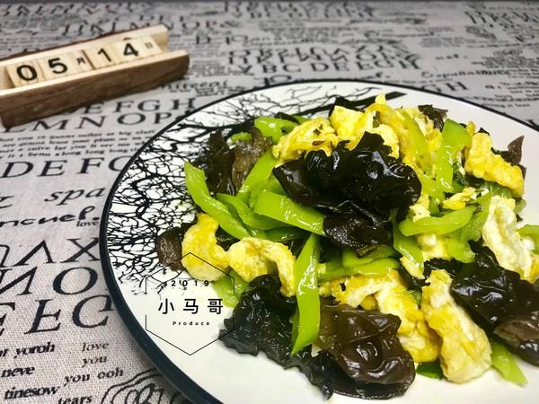 青椒木耳炒蛋#家常菜成品图