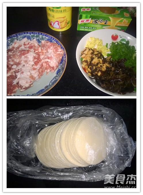 猪肉香菇木耳饺子的做法大全