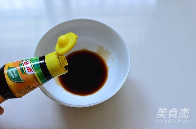 豉汁烤带子的简单做法