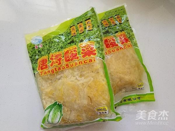 酸菜炖白肉的做法大全