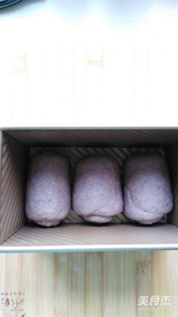 紫米香蕉吐司盒怎么炖