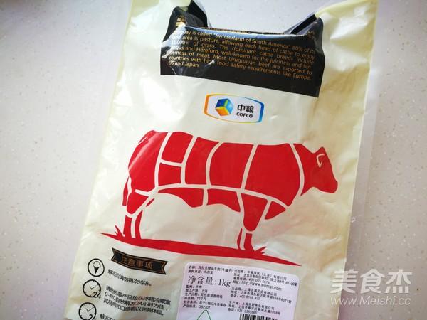 口水干切牛肉的做法大全
