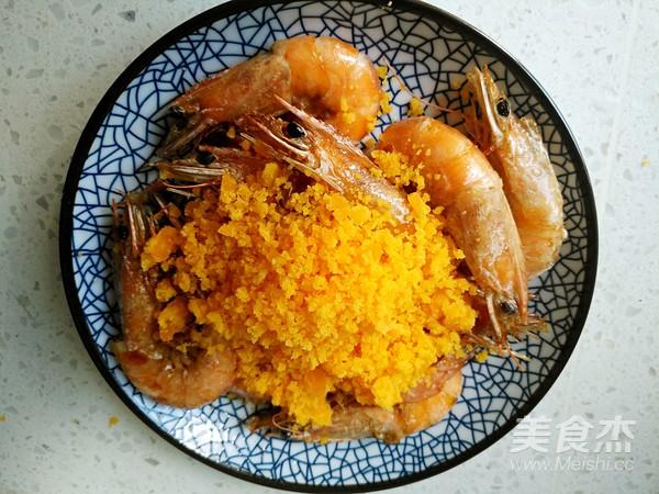 咸蛋黄焗虾怎么吃