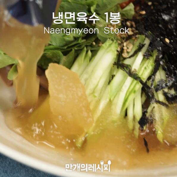 韩国凉拌菜的家常做法