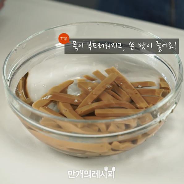韩国凉拌菜的做法大全