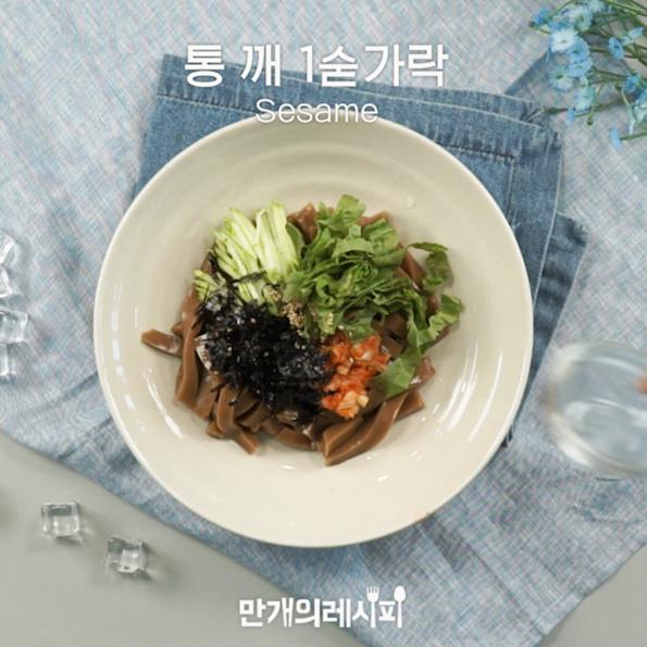 韩国凉拌菜的做法图解