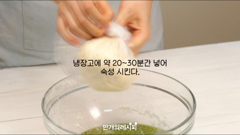 手工面片汤的做法图解