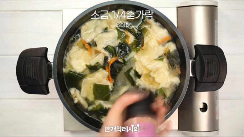 手工面片汤怎么做