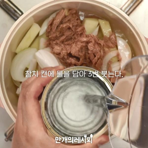 金枪鱼土豆罐头的步骤