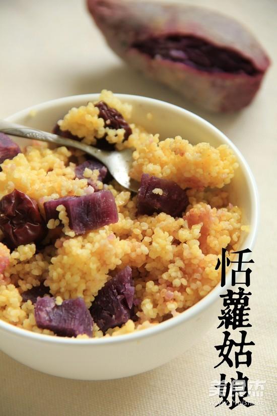 红枣紫薯小米饭怎么做