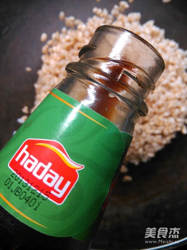 咸蛋黄培根粽子的做法大全