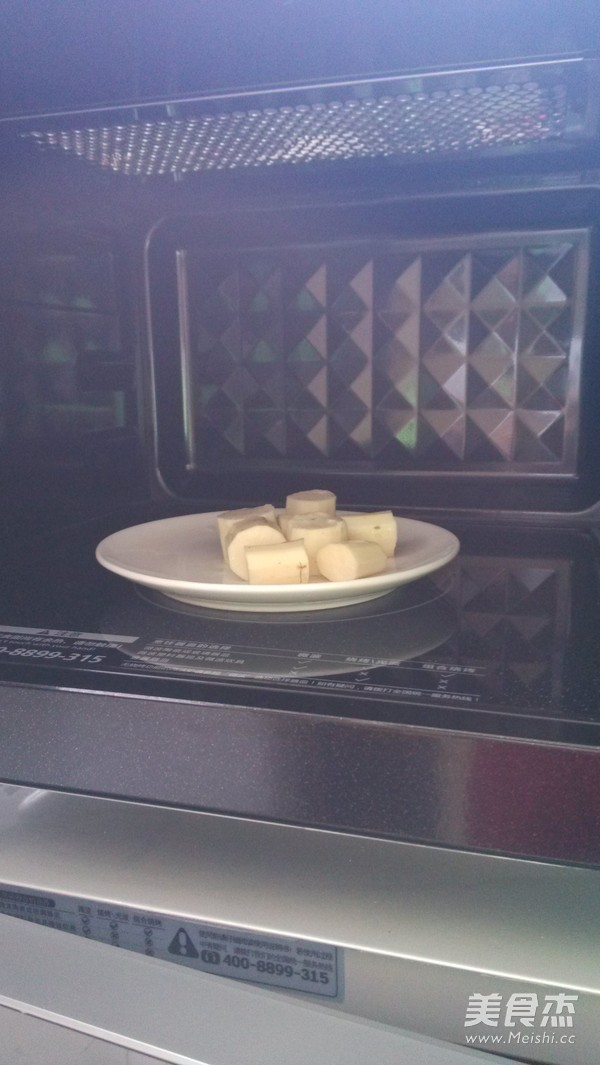 红豆沙芋圆的做法图解