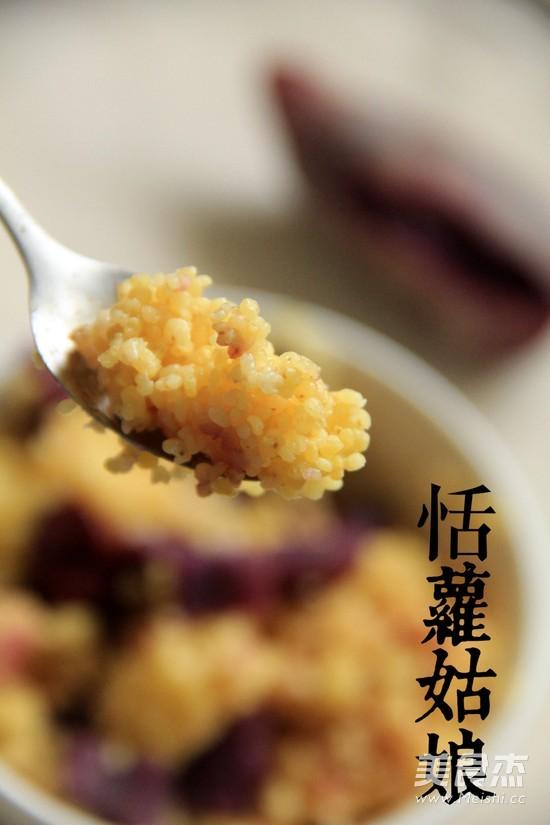 红枣紫薯小米饭怎么煮