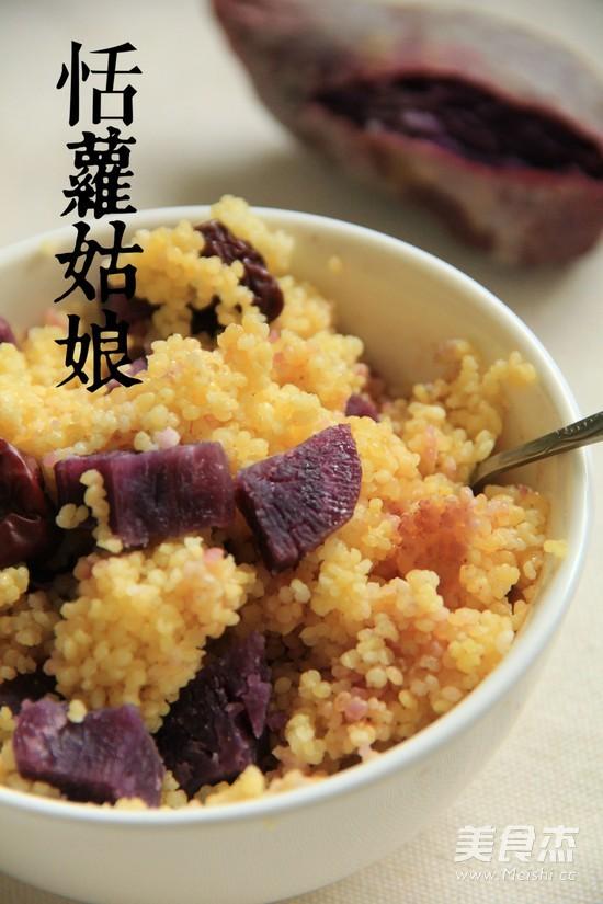 红枣紫薯小米饭怎么炒