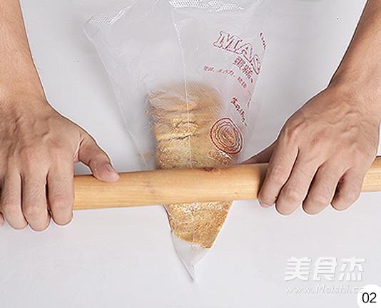 南瓜芝士蛋糕(7寸)的做法图解