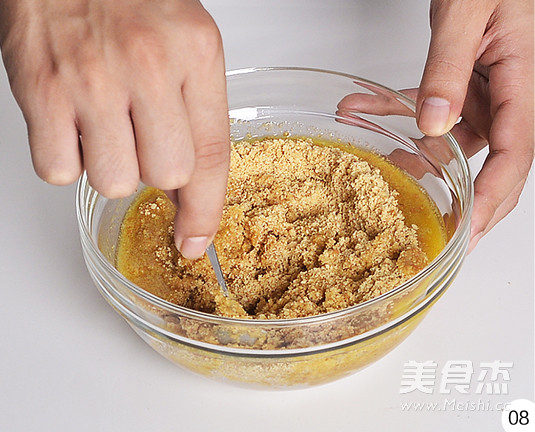 南瓜芝士蛋糕(7寸)的简单做法