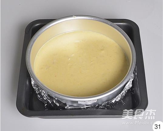 南瓜芝士蛋糕(7寸)怎样做