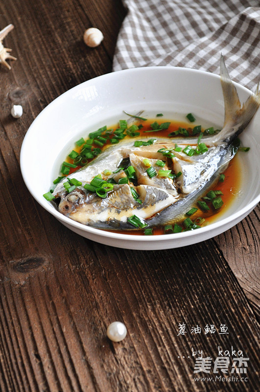 葱油鲳鱼怎么做