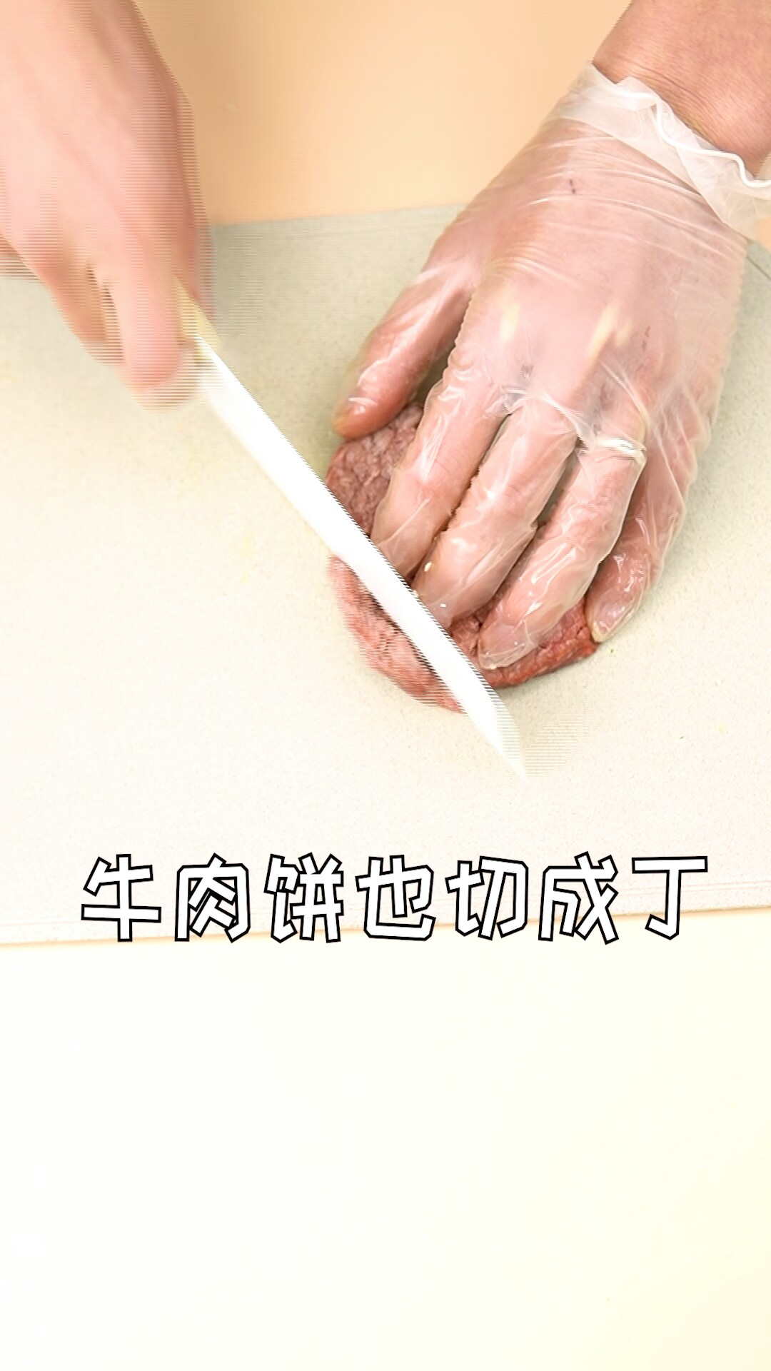 蔬菜豆腐蝴蝶面的做法图解