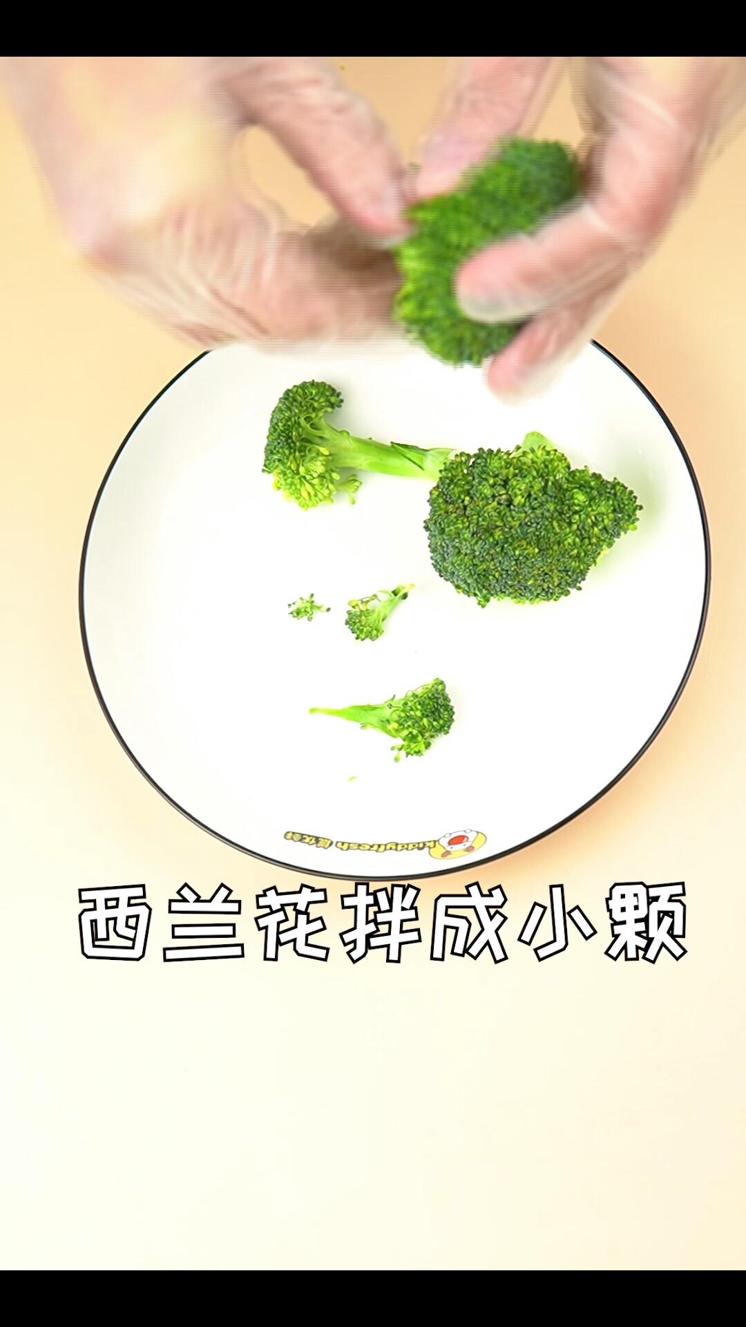 宝宝营养时蔬面的做法图解