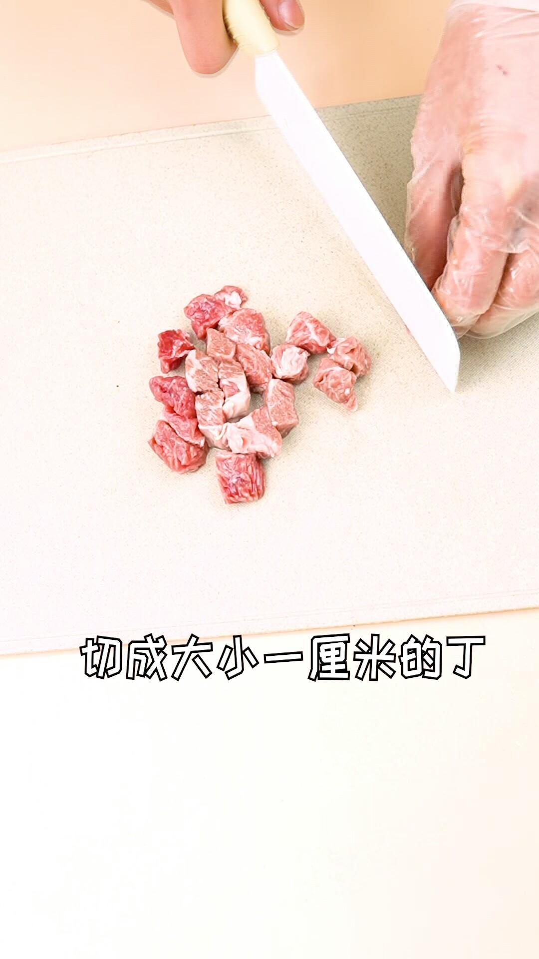 香菇胡萝卜炖牛腩的做法图解