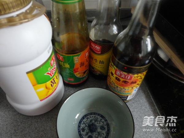 杏鲍菇红烧肉怎么吃