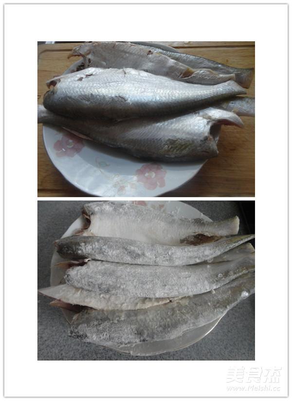 红烧鲙鱼的做法大全
