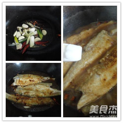 红烧鲙鱼的家常做法