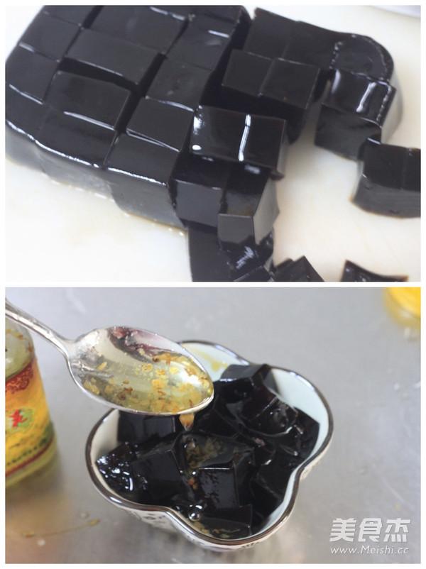 桂花酱龟苓膏的家常做法