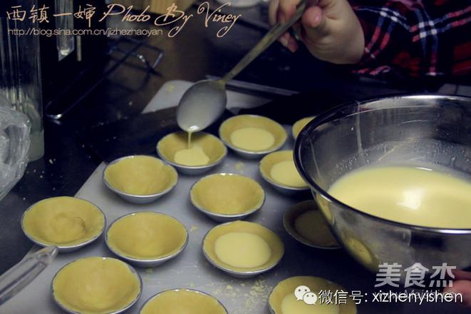 港式蛋挞怎么做