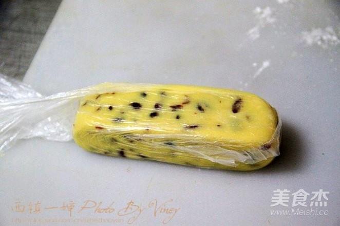 蔓越莓饼干怎么做