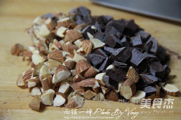 巧克力杏仁奇普的做法大全