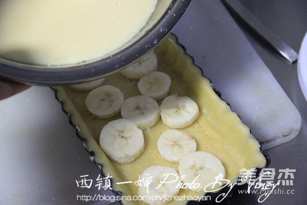 焦糖香蕉派怎么炖