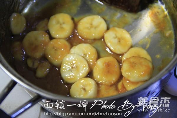 焦糖香蕉派怎样做