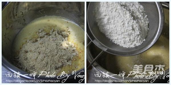 暴暴龙菠菜面包的制作方法