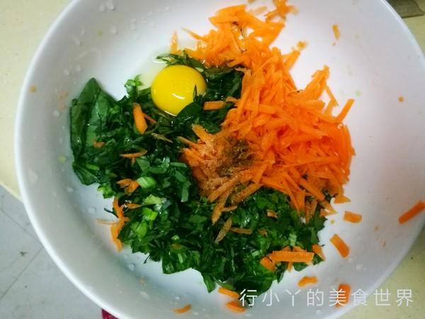 菠菜胡萝卜饼的做法图解